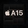 iPhone13に搭載されるA15チップが5月に生産開始へ 4nmプロセスチップは来年の次世代Macに