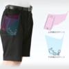 【すわるショートパンツ】収納性抜群のすわるパンツのショートパンツは日常だけでなくジョギングに最高 #すわるショートパンツ