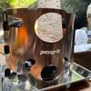 『ピコグリル85』ソロCAMPでのネイチャーストーブ