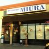 「Miura Sushi」