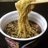 東洋水産の「うまい大盛!でかまる 黒胡椒醤油ラーメン」を食べました!《フィラ〜食品シリーズ #44》