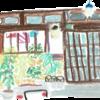 ずぶの学校新聞 no.33
