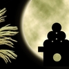 2018年の十五夜は9月24日!今年は子ども達とお月見団子を作ろう!