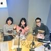 3月5日(火)放送「渋谷のほんだな」ゲスト:伊藤桃さん