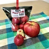 りんご*プチ*腸