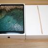 iPad Pro 9.7インチからiPad Pro 10.5インチへ買い替えました。