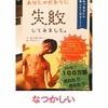 藤井洋輔が作った本。通販してるぜ。
