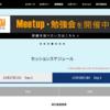アジャイル × ビジョンで継続的に成長するチームへ ~ Agile Japan 2020登壇レポート