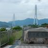 多々羅大橋と因島大橋・しまなみ海道の旅③:尾道市・今治市