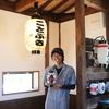地元の提灯制作技術を受け継いだ、唐津最年少の若手提灯職人