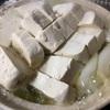 創業50年の伝統老舗の味『真砂豆富』の濃厚豆腐は本気で美味かった‼️冬の湯豆腐はやっぱり土鍋だね‼️