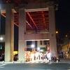 北九州市若松区の祭り 「おえべっさん」に行ってみた