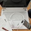 【オンライン英会話】レアジョブユーザーがネイティブキャンプを体験
