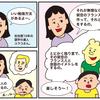 27 語学力アップの秘訣 02