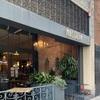 NYで話題の【シャクシュカ】が食べれるオシャレブランチ店