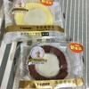 日本人パティシエ監修のロールケーキがコンビニでも買える!Booth's Cakeと北京セブンイレブンがコラボ