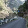 【アクセス情報】黒川中流から先の通行止め