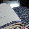 ネガティブ思考を追い払うのに効果的な1つの方法を「kikki.K」の手帳に学びました。