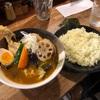 函館競馬 旅打ち 6 吉田商店のスープカレー