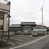 新堀の砦跡(群馬県高崎市)