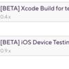 Bitrise上でXCUITestを動かすWorkflow