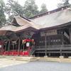 山形県南陽市にある東北の伊勢・熊野大社に行ってきました。縁結びの神や願いを叶える三羽のうさぎ、龍がいるところ。