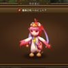 【サマナーズウォー】火ハルピュイア(カリン)