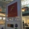 【ANA SFC】韓国発券ビジネスクラス+JAL特典航空券でストイックに修行する話 第1話