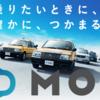 【クーポンコードあり】タクシーアプリ MOVの使い方と体験記