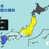【速報】気象庁が東海地方の梅雨入りを発表!今年の東海地方の雨量は平年よりやや多く、期間は平年並の予想!!