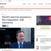 教材で使えるかも?: イギリスのEU離脱 国民投票についてのあれこれ