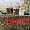 ● ホンダが2022年に英工場閉鎖へ 地元では嘆く声「ホンダなしでは街は終わりだ」!