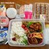 2017年5月2日(火)〜5月4日(木・祝)のお弁当