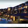 外せない旅行のホテル探しは、ホテル検索サービス「Relux」がオススメ【デート、プロポーズなど】