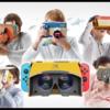 ついにキター!Nintendo SwitchでVR!「Nintendo Labo: VR Kit」