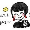 【月締め】絵日記ログ1/29-31と1月読んだ本