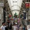 武蔵小山の温泉と商店街食べ歩き。