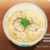 はるかなレシーブ 1話  沖縄料理