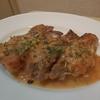 鶏のロースト、スパイシートマトソース