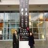金沢へ!笈田ヨシ氏、本邦初オペラ演出プッチーニ作曲《蝶々夫人》