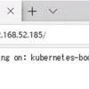 Kubernetesでpodが起動しない_controllerがおかしい