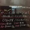 K4『R』presents「ヤバぃイベント\(^o^)/vol.1~店長の推しがいきなり対決編~」in 新宿RUIDO K4