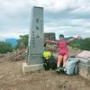 【ヤマノボリ】はじめてのテント泊③(IN西沢渓谷/OUT三峰神社)-DAY2-