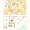 ネコノヒー「雪合戦」/snowball fight