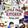 5歳男子もクギ付け!?家族で楽しめるEテレ「レイチェルのパリの小さなキッチン」の魅力