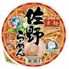 カップ麺14杯目 ニュータッチ『凄麺 佐野らーめん』