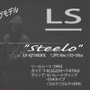 【デジーノ】限定120本のスピニングロッド「スラング Steelo LS-SJ710LRX」発売!