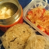 味噌汁とじゅーしー弁当