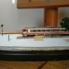 小型鉄道模型ジオラマを作ってみる