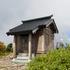 ◆'21/09/12 村山葉山・畑コースより④…大つぼ石~トンボ沼